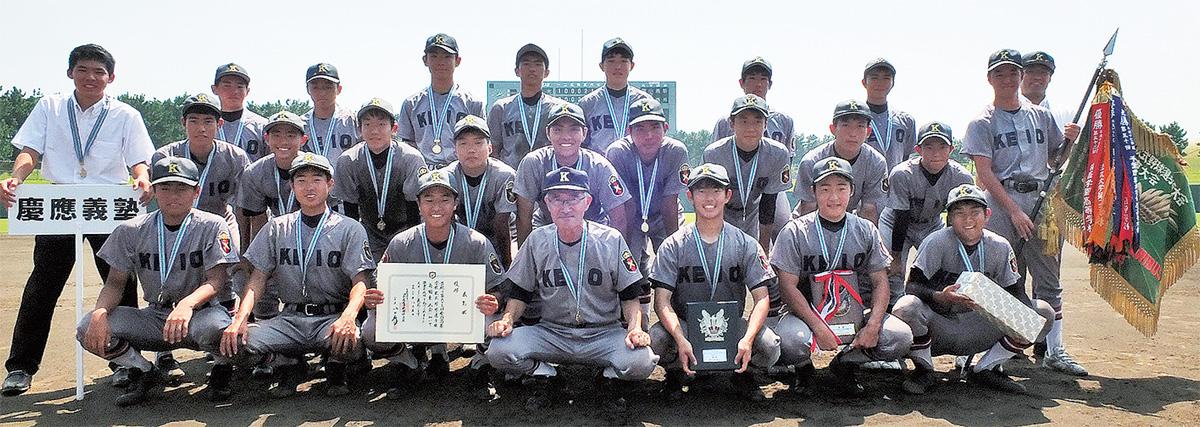 全国への切符を手にした慶應野球部