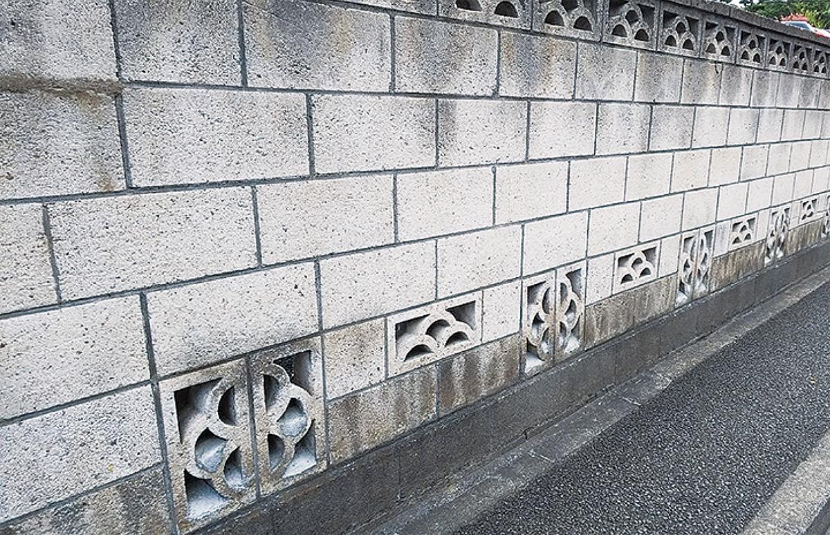 横浜市 ブロック塀 撤去に補助