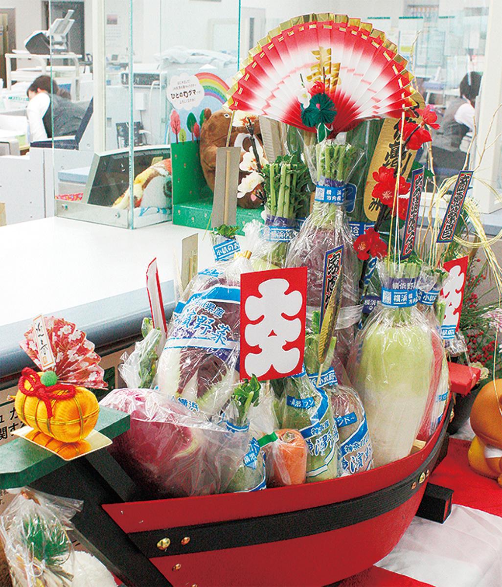 幸せ運ぶ野菜宝船