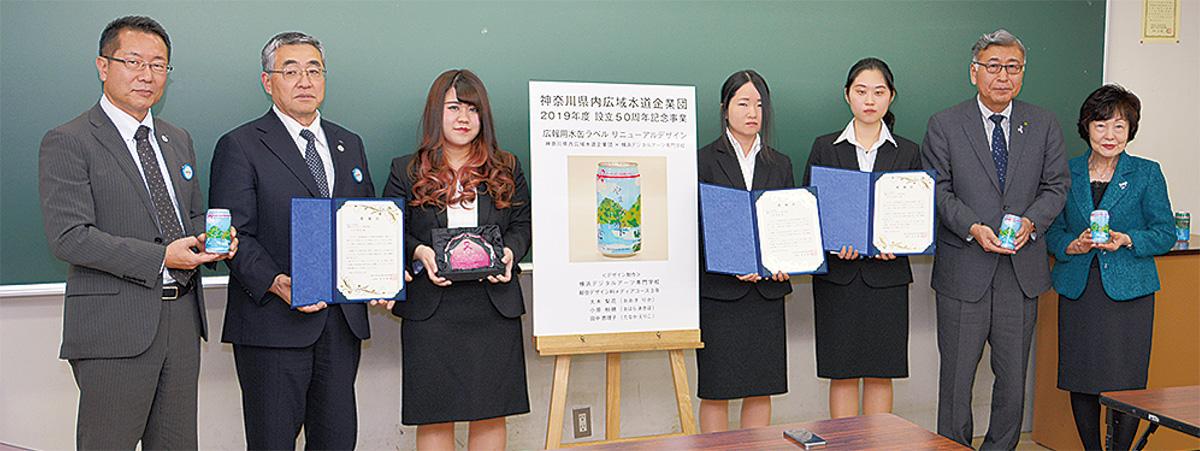 表彰を受けた学生たち