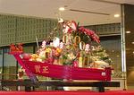 会場に飾られた宝船