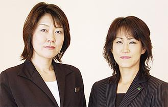 アドバイザーの三井さん(右)と木原さん(左)