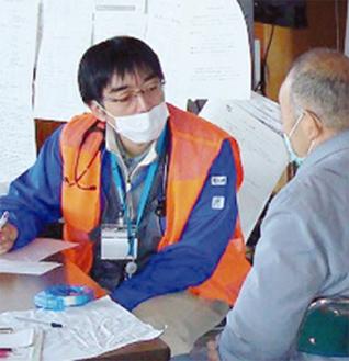 被災者を診療する横浜市の医療チーム(=市提供)