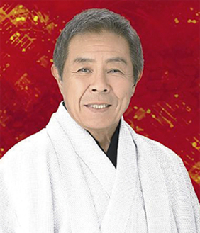 北島三郎さん