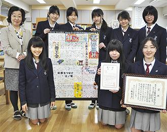 「古都巡り」と賞状を手にする2年生8人と中田教諭