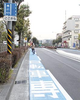 青色のレーンが自転車専用に
