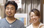 県知事賞を受賞した菅沼さん