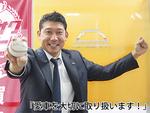 自動車業界で日本一を目指す油谷聡士社長。地元、桐蔭学園高等学校出身。野球に励み、甲子園出場経験もある。