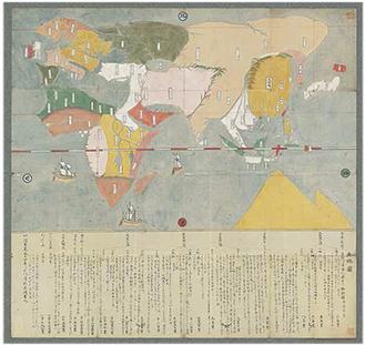 寛永輿地図(博物館提供)