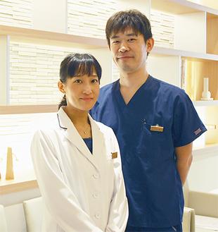 長谷川裕司院長(右)と妻の恵理准院長(左)