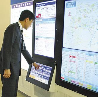 庁舎内と街の情報がわかりやすく表示される