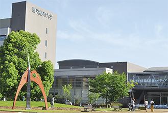 会場となる横浜キャンパス