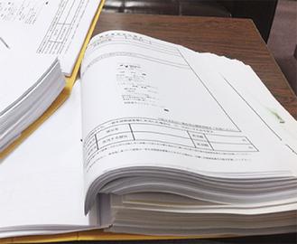 1年分の政務活動費支出領収書