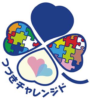 健常者・障害者が寄り添うイメージ