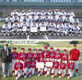 全国出場を決めた中学部(写真上)と優勝した小学部