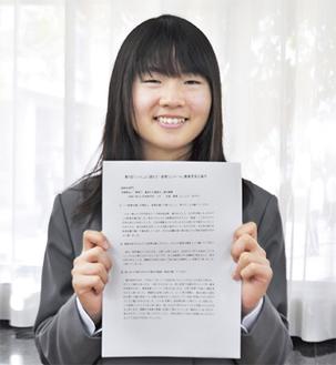 原稿を手に笑顔の吉冨さん