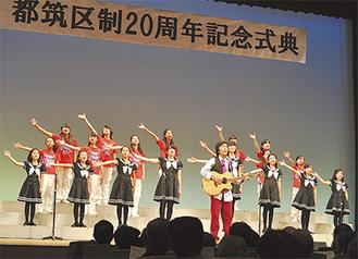 式典では20周年を祝い、「夢のつづき」を熱唱した