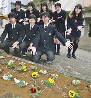 植えられた花の前に集まる生徒たち