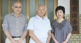 左から渡辺連合自治会長、長和会長、近藤事務局長