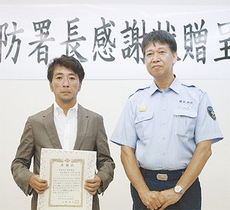 感謝状を手にする保坂さん(左)と小林署長