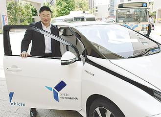 水素で走る燃料電池車