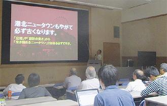 6月に行われた99回目の研究会