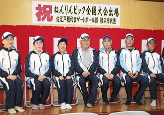 出発前の壮行会で健闘を誓ったメンバー=左から山崎さん、佐藤さん、有本八重子さん、井川さん、佐々木さん、岡崎さん、有本勝さん