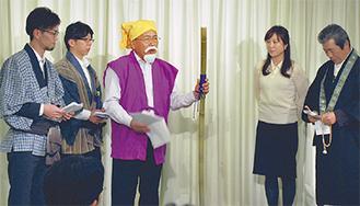 賀詞交換会で披露された水戸黄門の寸劇