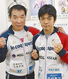 花形会長(左)の指導を受ける大平選手