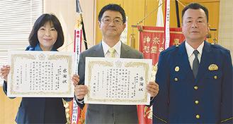 感謝状を手にする佐多さん(左)、高田さん(中央)