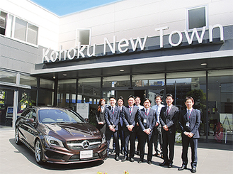 オープンから1年、ヤナセが誇る信頼のスタッフが車選びをお手伝い