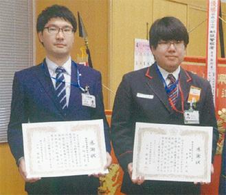 感謝状を受け取った小柳さん(左)と金澤さん