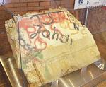 学園内に展示されているベルリンの壁