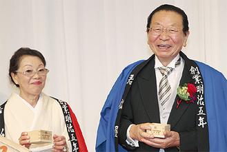 祝賀会で笑顔を見せる松澤氏と文代夫人