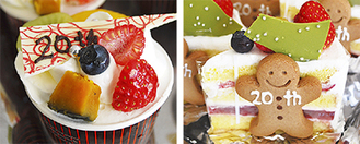 ヤマムロと開発した3組(左)と1組の商品