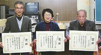 左から森さん、飯島さん、田丸さん