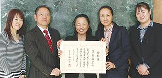 平川校長(右から2人目)と渡辺さん(中央)など地域コーディネーターら