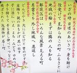 受賞した川柳10作品