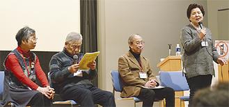 左から鹿山さん夫妻、横山さん、中野さん