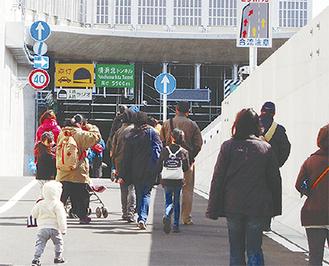 新横浜入口からトンネル内に入る参加者ら