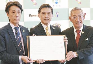 右から村田会長、畑澤区長、岡本代表取締役CEO