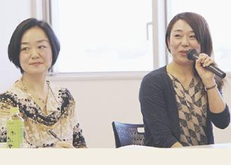 講演する北原さん(左)と杉本さん
