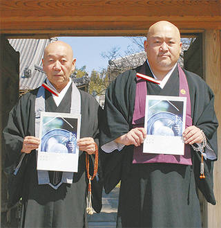 グリーンマップを手に持つ齊藤会長(左)と事務局の石川住職