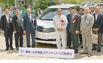 ららぽーと横浜で行われた発進式