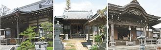 左から福聚院、観音寺、東漸寺