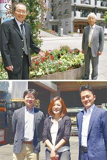 塩入代表(左)と大久保会長=写真上=、左から男澤代表理事、蟹江さん、松本さん