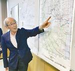町長による浪江町の説明