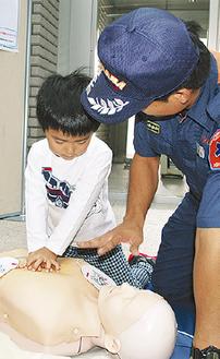 人命救助を体験する子ども