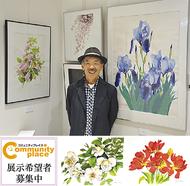 前田英郎氏「花の世界へ」