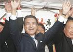 6回目の当選を決めた江田氏